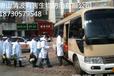 唐山清波杀虫公司--乳油特点及使用方法