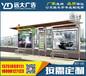 供应候车亭、铝合金候车亭、不锈钢候车亭灯箱、候车亭牌制作