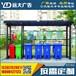 垃圾分类亭垃圾房/亭定制太阳能环卫果皮箱分类亭生产厂家