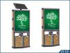 广告垃圾箱太阳能广告垃圾箱广告果皮箱厂家