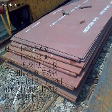 云南武钢产16MnDR容器板品质保证图片