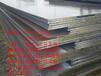 武钢产9个厚的Q370R抗压容器板切割