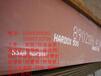 宝钢产42个厚的耐磨钢板生产厂家
