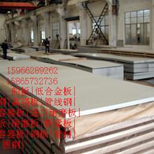 安阳厂家直销国标耐候板使用方法图片