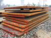 韶关火电厂用16个厚的Q345E合金板价格
