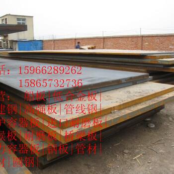 临汾包钢产Q345D高强度焊接板质量无忧