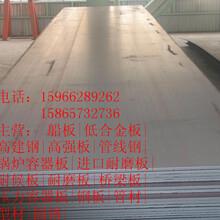 通化新余产X70直缝管线钢密度图片