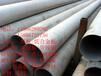 崇左寶鋼產41mm厚的X42低溫管線鋼最新價格
