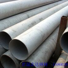 邯郸天津的304机械加工钢管价格