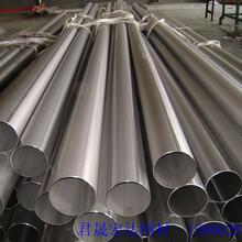 唐山武钢产的20Cr热轧钢管招商图片