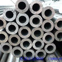 新余长期的301机械加工钢管出厂价