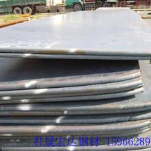 北京专业销售23mm厚的16Mng容器板送货上门图片