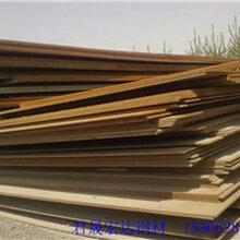 郴州晋城市国标耐候中厚钢板出厂价