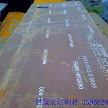 西宁东森游戏主管期110个厚的NM450耐磨钢板知识图片
