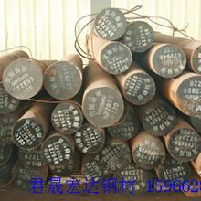芜湖鞍钢产4个厚的20CrMoTi冷拉圆钢适用范围图片