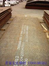 朔州舞钢产13mm厚的Q420Q桥梁专用中厚钢板市场价