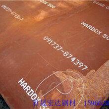 六安欢迎订购Q235R合金容器板厂商图片