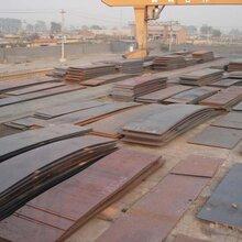 哈密起重机用45Mn热轧锰板专业销售厂家图片