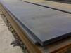 軋輥用32mm厚的悍達耐磨鋼板重量計算