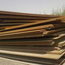 济南武钢产Q390e高强钢板实重图片