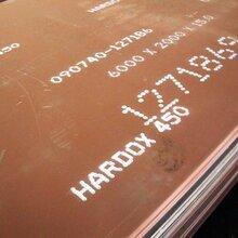 神农架大批量78mm厚的Q345R中厚锅炉板用途及材质