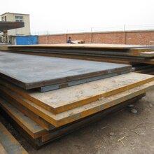 景德镇销售Q345GNHL耐候中厚钢板
