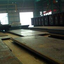 三亚现货45Mn耐腐蚀锰板质量好图片