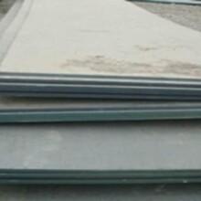 六盤水漣鋼NM550耐磨鋼板圖片