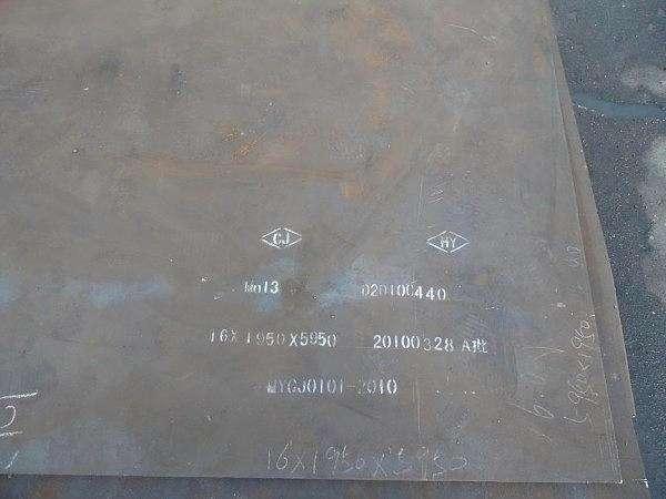 东森游戏主管卫Q235GNH耐候钢板客户至上
