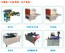 信誉厂家天隆翔盛销售各种食品签机器