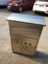 四川成都做不锈钢消防箱厂家