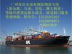 威海出口海运新加坡,印尼,马来西亚,泰国货运