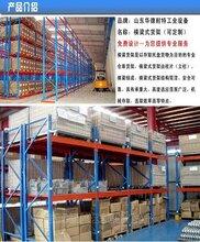 买货架仓储货架横梁货架中型货架就选华德耐特