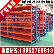 仓储货架专业生产厂家专业生产横梁货架