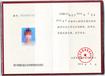 全国幼儿园园长培训管理招生云南丽江幼儿园园长学习时间以及报名通知