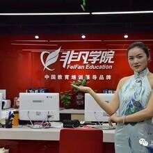 上海服装设计培训班、做大师级服装设计师就是这么容易