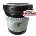 高亮光UV絲印光油光盤保護UV光油絲印網印BOPP膜光盤UV光油KTF