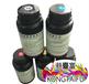 小型數碼平板250ml包裝UV墨水R3301390TX800噴頭專用UV墨水