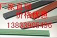 大西洋CHE507RH焊條