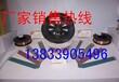 VAUTID-145耐磨焊丝