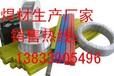 ZD3焊丝价格