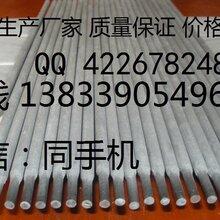 R10耐热钢焊丝R10焊丝图片