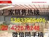 天津大桥THJ707RH焊条E7015-G低合金钢焊条