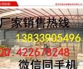 电力PP-R207(热207)焊条