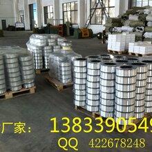 ER309Ls不锈钢焊丝ER309焊丝图片