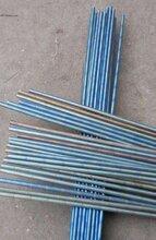 司太立鈷基焊條鈷基焊絲