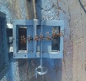 栾川县插板阀环保厂家