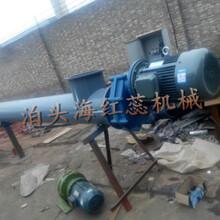 歙县螺旋输送机优质产品图片