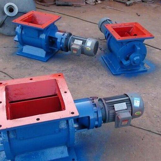 璧山鍋爐星型卸料器生產廠家,葉輪給料機