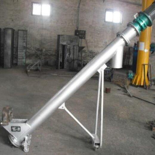 重庆彭水生产管式螺旋输送机厂家,管式输送机